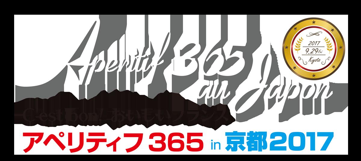 ap365-2017_title